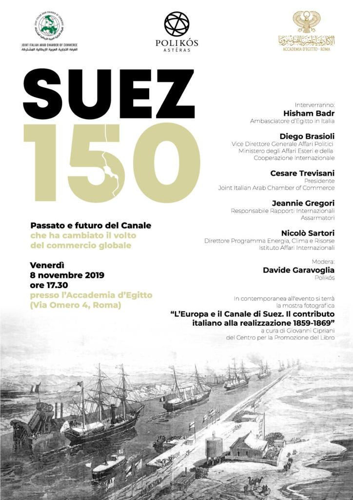 Polikos Suez 150